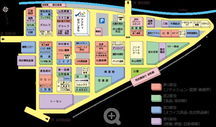組合員企業マップ