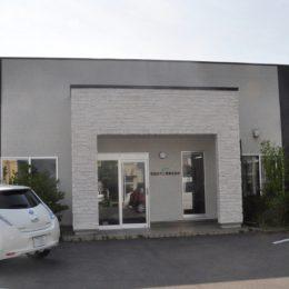 福島ネオ工業株式会社