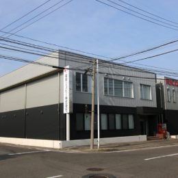 福島リコピー株式会社