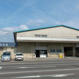 株式会社舟山商店