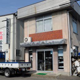 福島サクマ株式会社